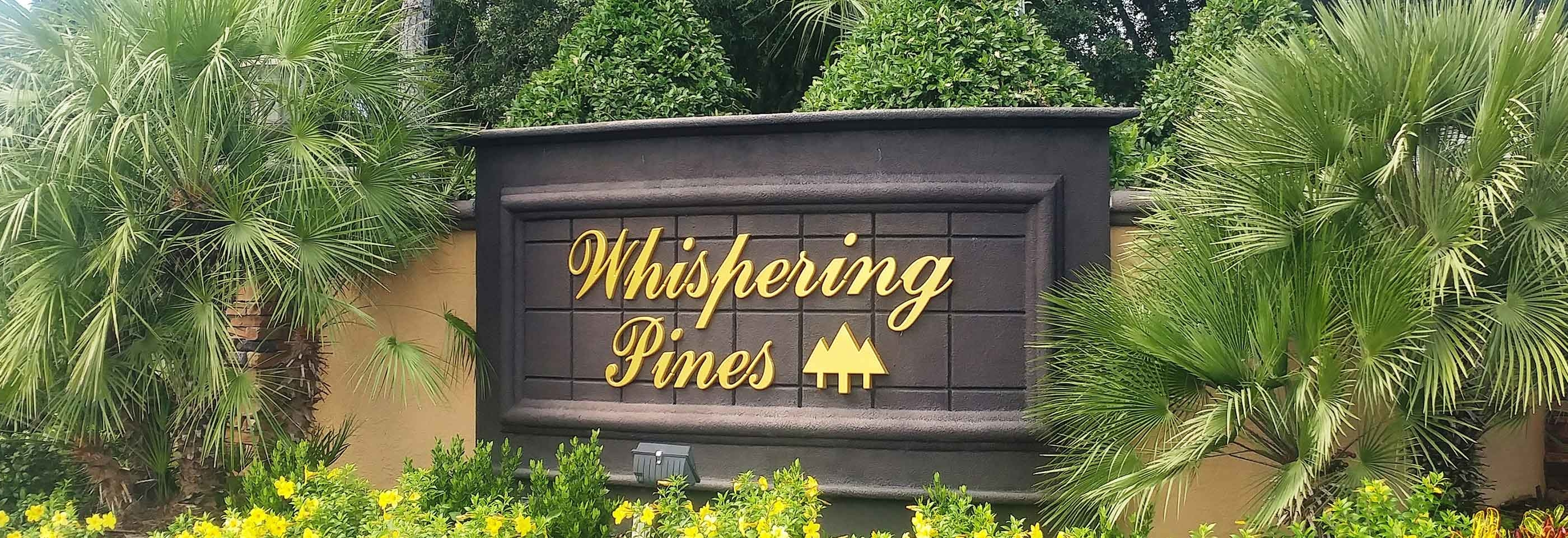 Whispering Pines Front Entrance Signage